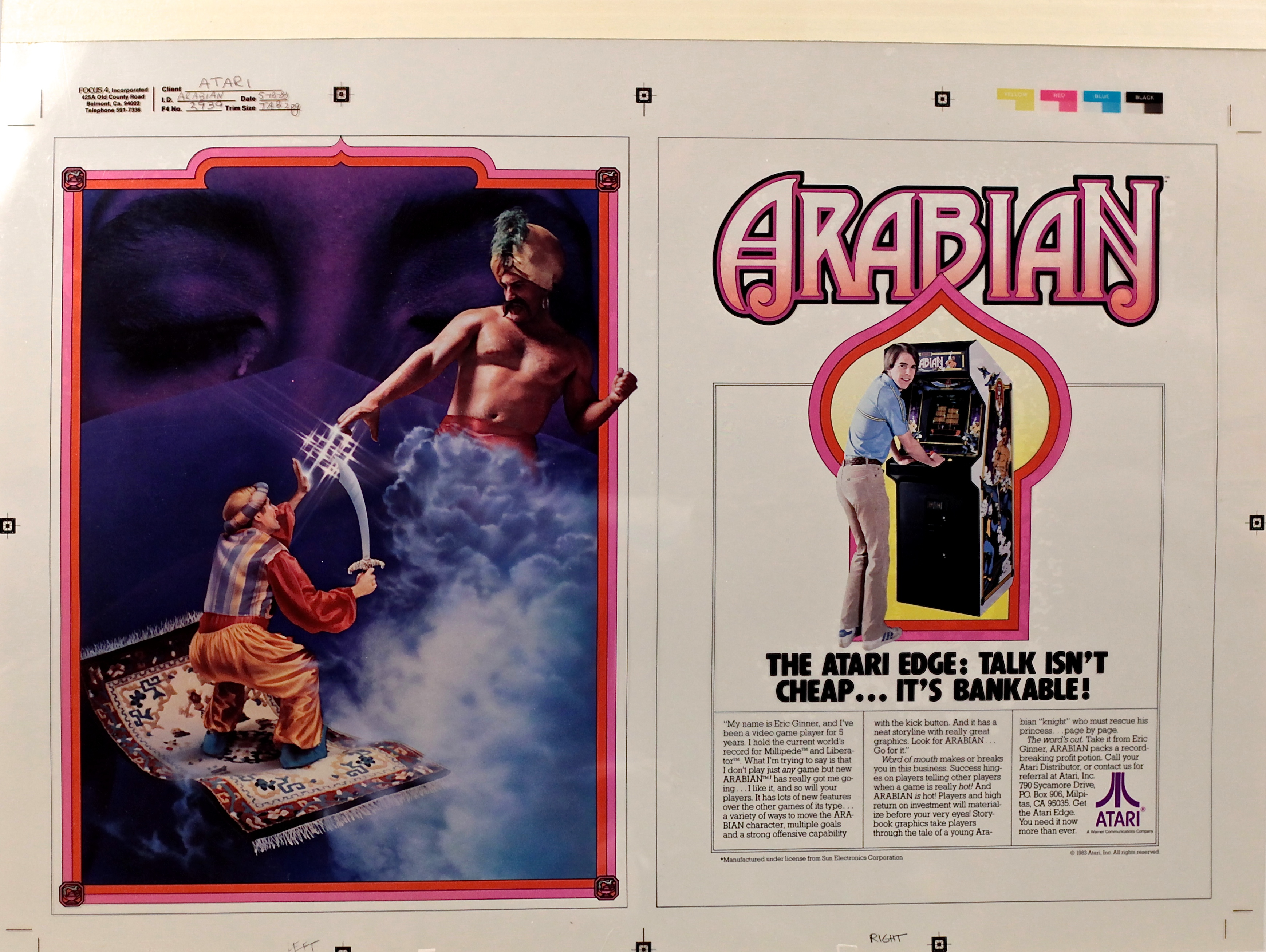Advertising-Proof-for-Atari's-Arabian-Arcade-Video-Game-Courtesy-of-The-Strong-Rochester-NY.