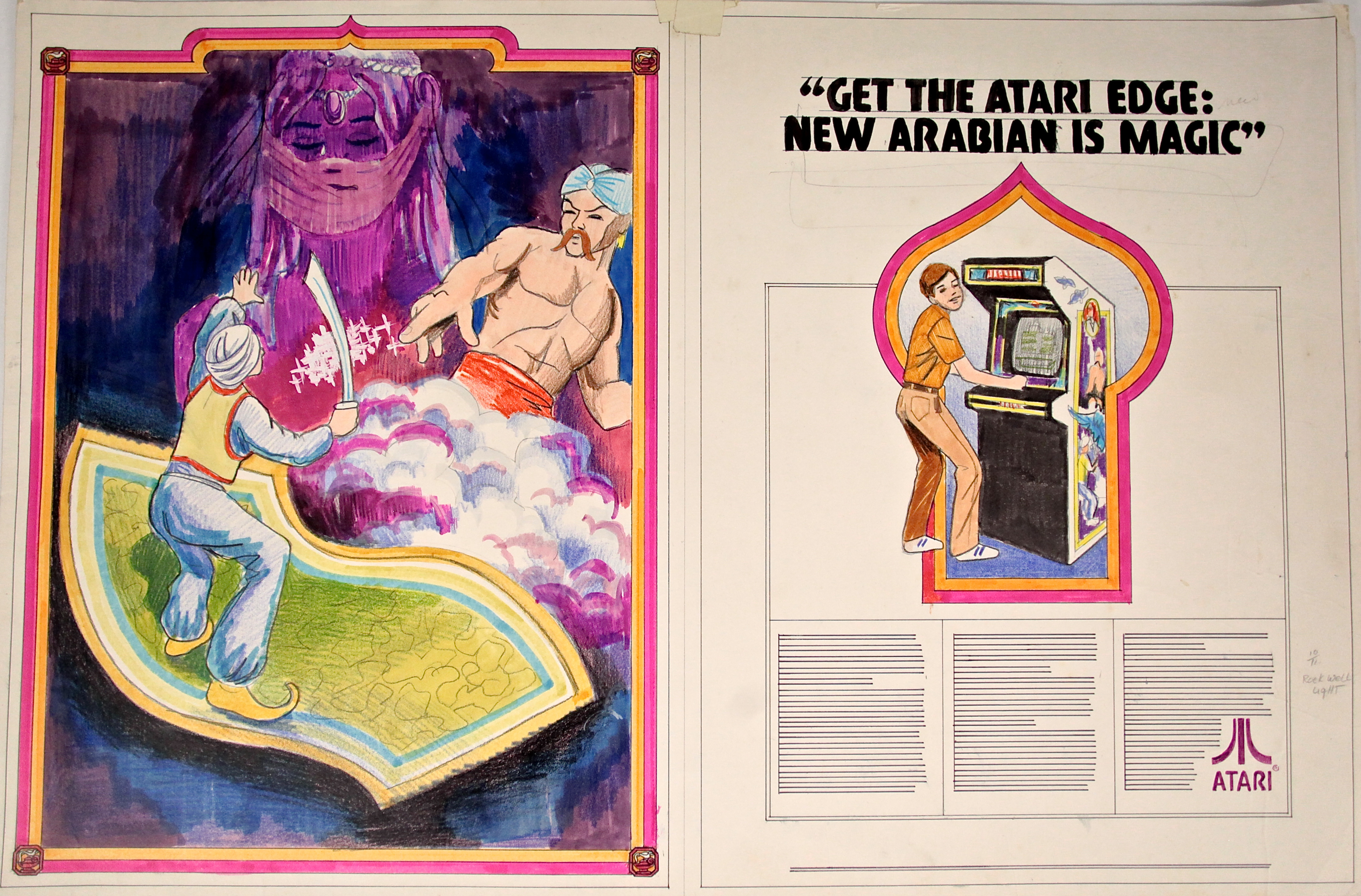 Print-Advertising-Concept-Mock-up-for-Atari's-Arabian-Arcade-Video-Game-Courtesy-of-The-Strong-Rochester-NY.