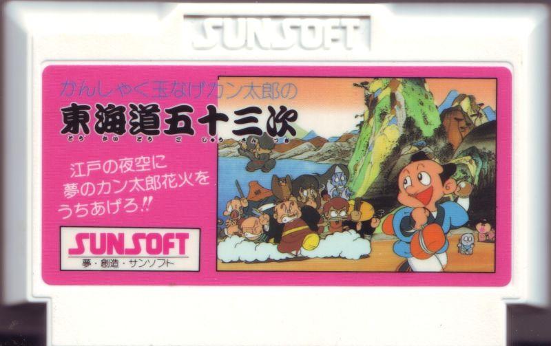 296420-kanshakudama-nage-kantaro-no-tokaido-gojusan-tsugi-nes-media